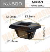 Клипса KJ609 MASUMA