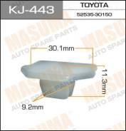 Клипса KJ443 MASUMA