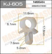 Клипса KJ605 MASUMA