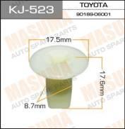Клипса KJ523 MASUMA