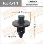 Клипса KJ511 MASUMA