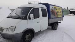 ГАЗ Газель. Продам Газель Фермер 2007г с Работой, 2 400 куб. см., 1 500 кг.