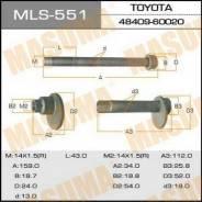 Болт эксцентрик MLS551 MASUMA (22409)