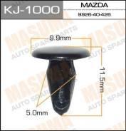 Клипса KJ1000 MASUMA
