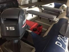 Лодка надувная Yamaran F340+ мотор Yamaha 15. Год: 2014 год, длина 3,40м., двигатель подвесной, 15,00л.с., бензин