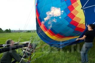 Идеальный подарок на 23 Февраля и 8 Марта- полет на воздушном шаре!