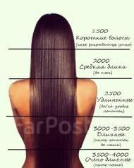 Ботокс для волос! Кератиновое выпрямление! Полировка волос 500р