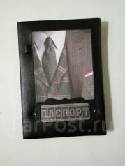 Обложка на паспорт ручная работа-vlcard