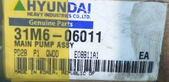 Насос гидравлики Robex 555V. Hyundai Robex. Под заказ