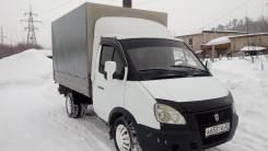 ГАЗ 3302. Тентованный инжекторный грузовик, 2 500 куб. см., 1 500 кг.
