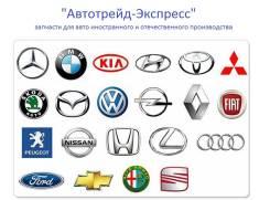 Запчасти для любых иномарок и отечественных авто. Lexus LX470 Toyota Land Cruiser