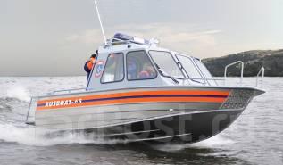 Алюминиевый Катер Rusboat 65Н (Русбот), новый. Год: 2017 год, длина 6,50м., двигатель подвесной, 200,00л.с., бензин. Под заказ