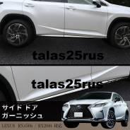 Накладка на дверь. Lexus RX200t, AGL20W, AGL25W Lexus RX350, GGL25 Lexus RX450h, GYL20W, GYL25W, GYL25
