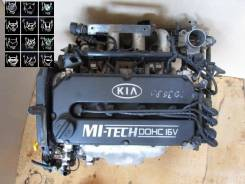 Двигатель Kia Spectra 1.6 S6D Carens Shuma S5D