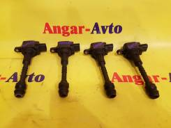 Катушка зажигания. Nissan: Bluebird Sylphy, Tino, Expert, Avenir, Sunny, Almera Tino, Primera, Almera, AD, Wingroad Двигатели: QG15DE, QG18DE, QG13DE...