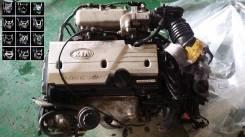 Двигатель Kia Rio 1.4 G4EE