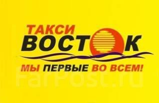 Водитель такси. Водитель такси Восток на гибридные автомобили в Уссурийске. ИП Иванов. Краснознаменная 224Б
