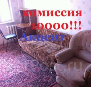 1-комнатная, проспект Красного Знамени 25. Первая речка, агентство, 33 кв.м.