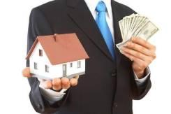 Куплю Ваш бизнес. Только с недвижимостью в городе или пригороде!