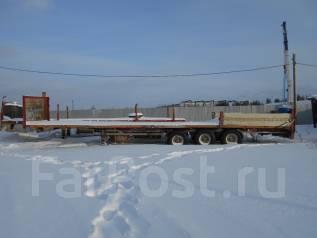 Manac-Auto 946832. Полуприцеп , 33 500 кг.