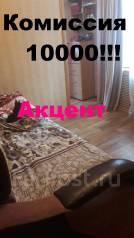 1-комнатная, улица Адмирала Юмашева 30. Баляева, агентство, 34 кв.м. Комната
