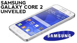 Samsung Galaxy Core. Б/у