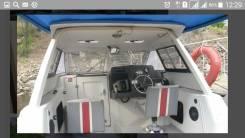 Yamaha FR-25. Год: 1989 год, длина 7,60м., двигатель подвесной, 175,00л.с., бензин