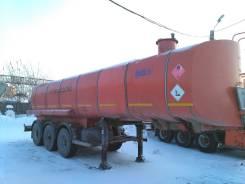 Граз. Продам полуприцеп-цистерну ГРАЗ (Термос), 29 700,00куб. м.