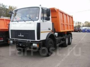 МАЗ-5516X5. Самосвал МАЗ-5516Х5, 14 860 куб. см., 20 000 кг.