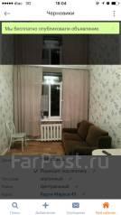 Комната, улица Карла Маркса 45. Центральный, частное лицо, 13 кв.м.