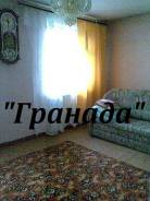 2-комнатная, улица Вострецова 8а. Столетие, агентство, 42 кв.м. Комната