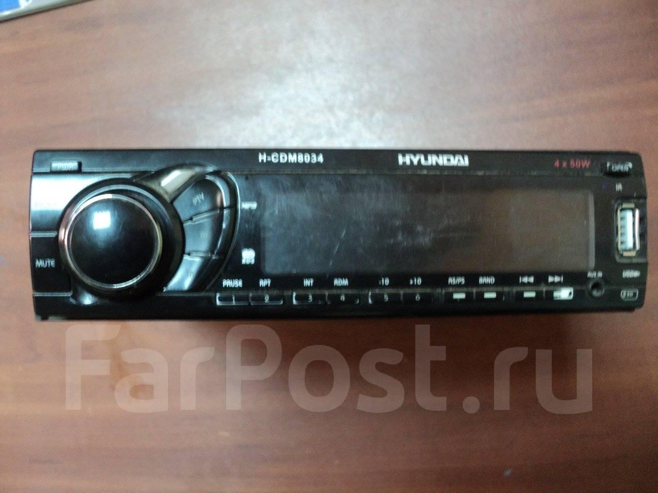 hyundai h-cmd4008 б у