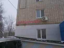 Автошкола Всероссийского Общества Автомобилистов