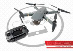 Квадрокоптер DJI Mavic PRO + пульт ДУ в Находке