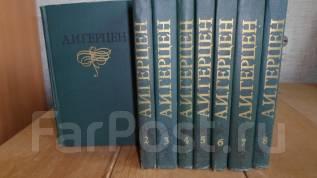 Герцен. Собрание сочинений в 8-ми томах