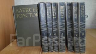 Алексей Толстой. Собрание сочинений в 8-ми томах