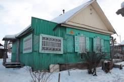 Продам дом из бруса. Улица 9 Мая 45, р-н Калининская, площадь дома 37 кв.м., водопровод, скважина, электричество 15 кВт, отопление твердотопливное, о...