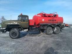 Урал 4320. Продаётся АТЗ 12 (топливозаправщик), 11 146 куб. см., 12,00куб. м.
