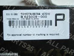 Блок иммобилайзера. Toyota Prius, ZVW35, ZVW30 Двигатель 2ZRFXE
