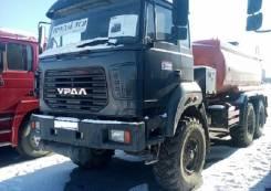 Урал 5557. Автотопливозаправщик УРАЛ-5557-4151-80, 6 890 куб. см., 10,00куб. м.