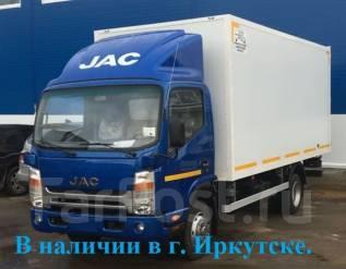 JAC N75. - фургон от официального дилера в г. Иркутске, 3 760 куб. см., 4 470 кг.