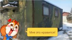 Кунг. ГАЗ 66. Под заказ