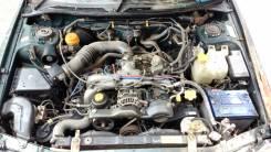 Subaru Legacy. Продам документы (Универсал), 4 WD, V-2.5