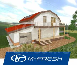 M-fresh General mini (Проект отличного дома с гаражом на 2 авто! ). 200-300 кв. м., 1 этаж, 5 комнат, бетон