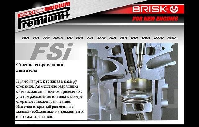 Свеча зажигания. Mazda: J100, Persona, MX-6, Atenza, Axela, Cronos, Scrum Truck, Biante, AZ-Offroad, CX-7, Efini MS-8, Bongo Brawny, Capella, Training...