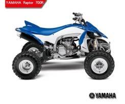 Yamaha YFM 700R. исправен, без птс, без пробега. Под заказ