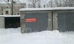 Гаражи капитальные. улица Вилюйская 3, р-н Индустриальный, 22 кв.м., электричество
