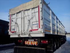 Bodex. П/п Самосвал объем 49м3 г/п 40 тонн, 1 800куб. см., 40 000кг., 6x2
