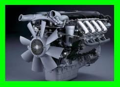 Куплю двигатели, коробки передач, моторный алюминий, самовывоз.