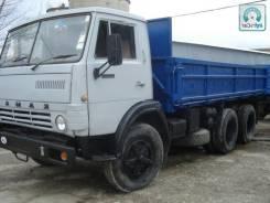 Услуги Камаз 5320 10000 кг. г. п